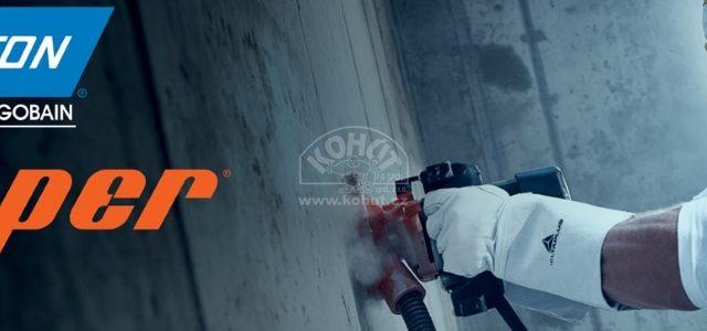 AKCE: podlahová bruska CG125