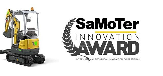 Elektrobagr EZ17e získal cenu Innovation Award